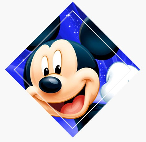 Disney / Webdesign, Motion & Chara design